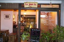 Cafe & Bar Ce Jour La