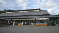 Rotari Hanayama Road Station