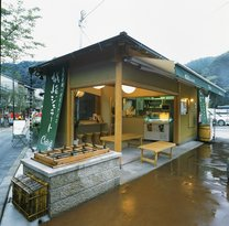 Kinosaki Gelato Cafe Chaya