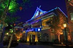 Blue Marlin Bar & Restaurant (Yangchun Alley)