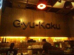 Gyu Kaku Japanese BBQ Restaurant