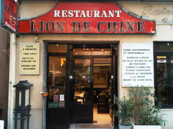 Restaurant Lion de Chine
