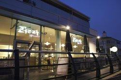 Zizzi - Brighton Marina