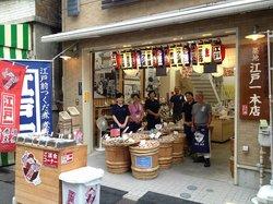 Edoichi Tsukiji Honten
