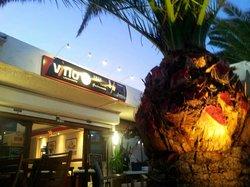 Vino + Lanzarote