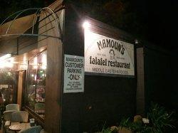 Mamoun's Falafel Restaurant
