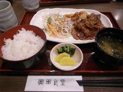 Okuda Shokudo