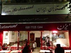 Iran Restaurant