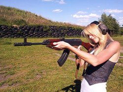 Shooting Range Prague