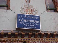 S.K Restaurant