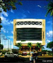 Hotel Sheela Shree Plaza