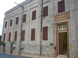 アンドレス バルベロ民族博物館 (ムセオ エトノグラフィコ アンドレス バルベロ)