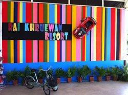Khrue Wan Resort