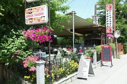 Stefanos Tavern