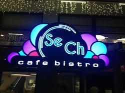 SeCh cafe bistro