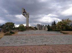 Samara Flag Monument