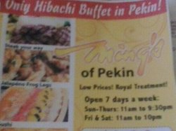 Mings Of Pekin Illinois