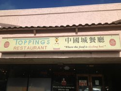 Toppings Restaurant