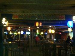 Paradise Cove Tiki Bar