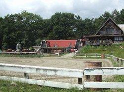 Kosuda Farm