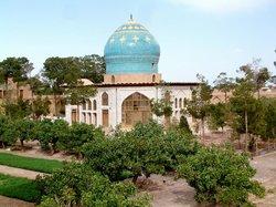Mosallah Edifice