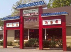 New Happy Garden Chinese Restaurant
