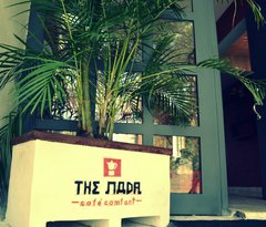 The Nada Cafe & Comfort