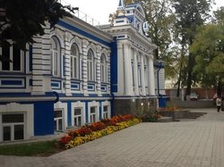 Perm Youth Theater
