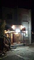 Taverna Rodos