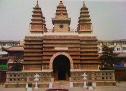 Dayao Cultural Site