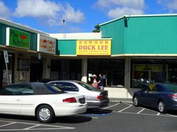 ‪Duck Lee Chinese Express Foods‬
