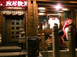 ShenYang DaQing Hua JiaoZi (Ma Road Wan Dian)