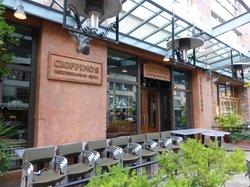 Cioppino's Mediterranean Grill
