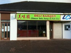 ‪Deli Barqen Chinese Takeaway & Fish Bar‬
