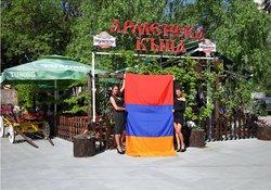 Armenska Ksha