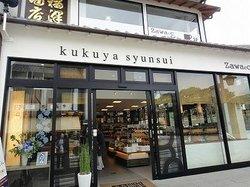 Kukuya Shunsui