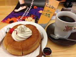 Komeda Coffee, Abeno