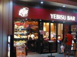 Yebisu Bar Tokyo Dome City