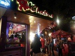 Chatime Pub Street