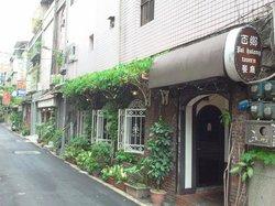 Pai Hsiang Tavern