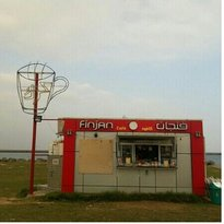 Finjan Cafe