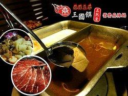 Dingshen Yuanyang Mala Hotpot