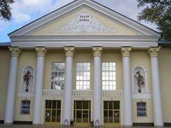Lipetsk State Puppet Theater