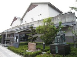 Fukui Municipal History Museum