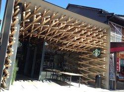 Starbucks Coffee Dazaifu Temmangu Omotesando