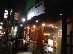 Himuro Kashiwa