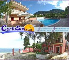 Corfu Sun Apartments
