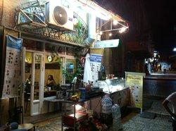 Nasrawi Restaurant