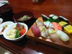 Ashibe Sushi Japanese Restaurant