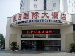 Jiari International Hotel